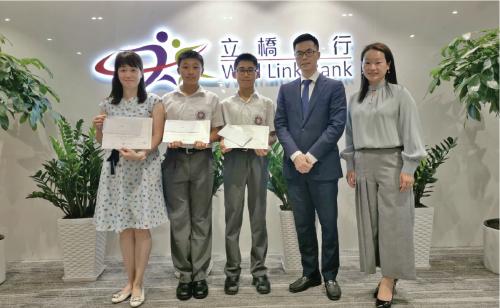 立桥银行青少年在线颁奖 黄洁贞女士表示期望同学了解国家