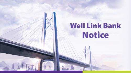 Notice Regarding Temporary Service Suspension (April 17)