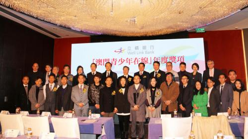 Projeto Juventude de Macau Online Lançado Oficialmente