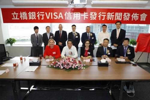 立橋銀行VISA卡出爐 接通全球逾5千萬零售網點